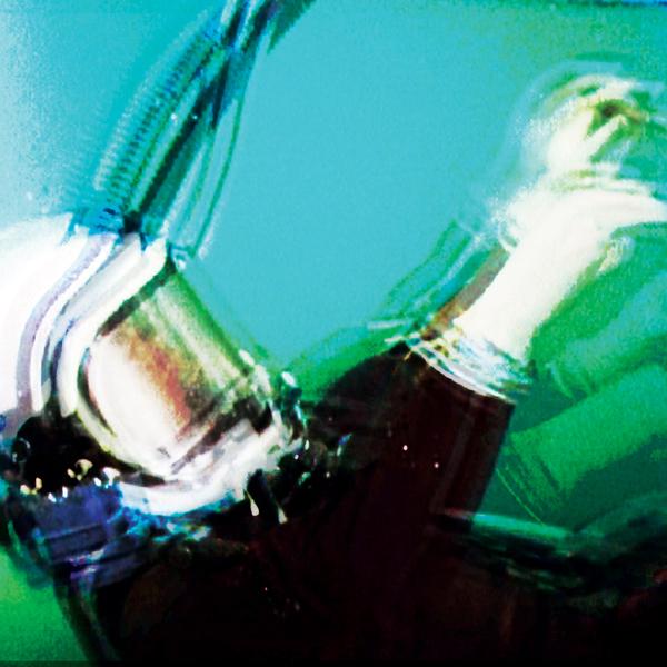 The Antlers – Undersea