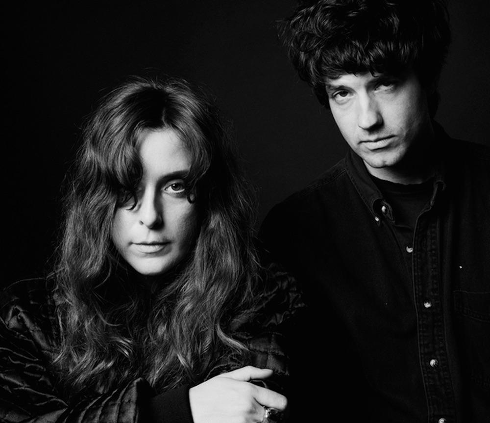 NEWS: Beach House announce B-Sides and Rarities Album