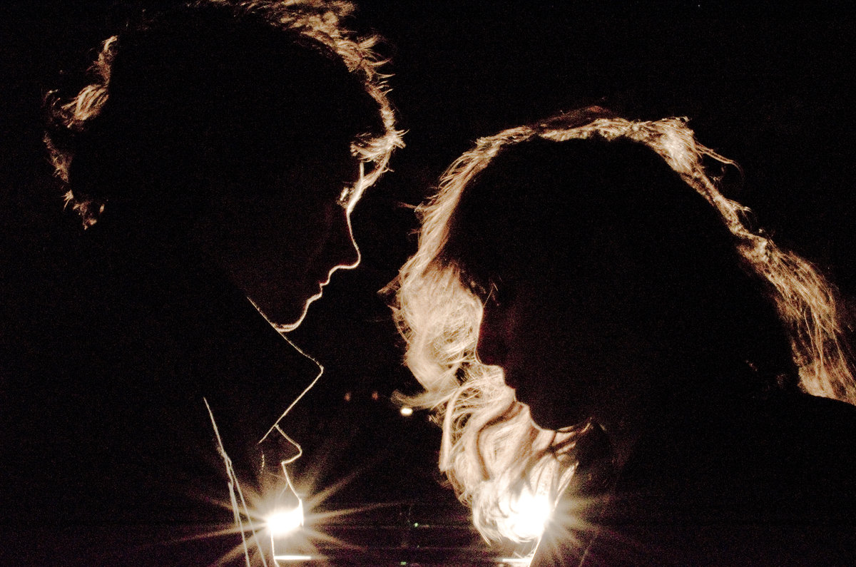 NEWS: Beach House share new song 'Alien' an outtake from '7'