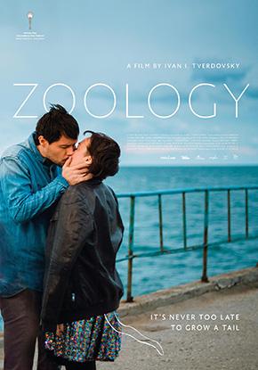 FILM: Zoology (Ivan I. Tverdovskiy – Glasgow Film Festival 2017)