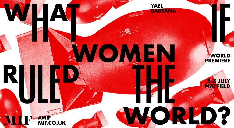 MIF17: What If Women Ruled The World?
