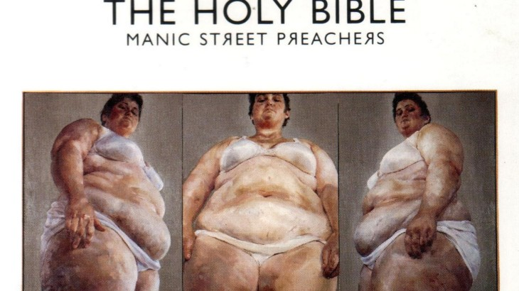 The Holy Bible: A 25 year Testament