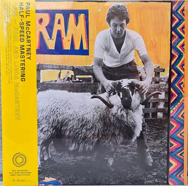 50th Anniversary Retrospectives # 3: Paul and Linda McCartney – RAM